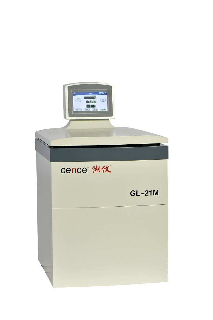 GL-21M High Speed Refrigerated Centrifuge