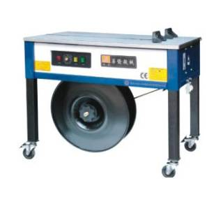 KZB-I adjustable strapping machine (high table)