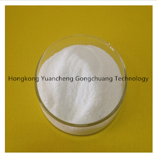 Anthelmintics Mebendazole (MBZ) for Anti Parasite CAS: 31431-39-7