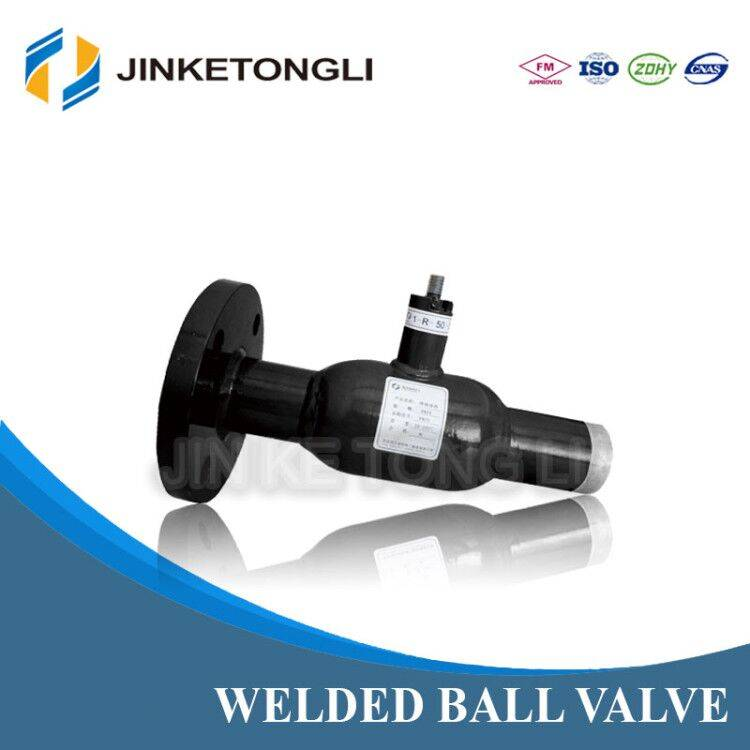 Single-flanged Welded Ball Valve