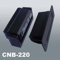 CNB-220 Infrared presence detector