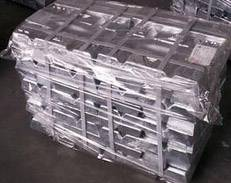 high quality lead ingot for sales