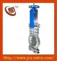 Through Conduit Knife Gate Valve, Push-through knife gate valves(Pneumatic,Electric,Hydraulic,Bevel