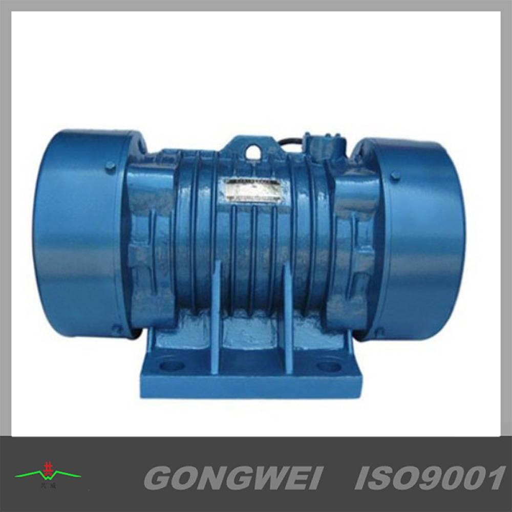 horizontal electric vibrator motor for metallurgy machinery