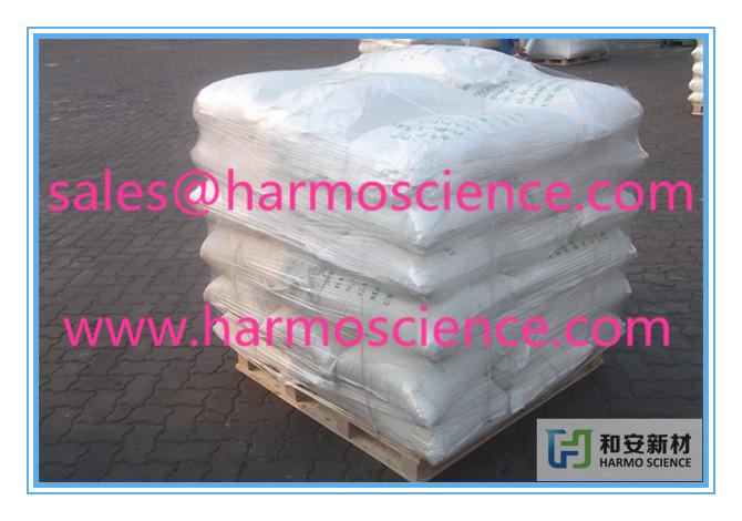 65-85-0 Phenylformic Acid/Benzoic Acid 99% min
