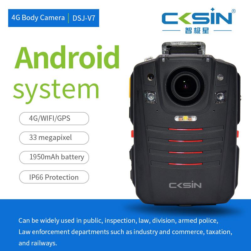 4g Body Worn Camera With Wifi 1296p Waterproof Police Video Camera DSJ-V7