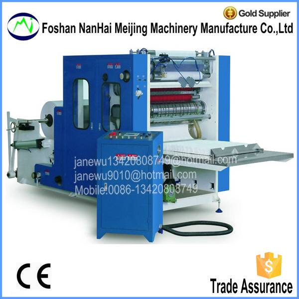 Full Automatic N Fold Hand Towel Making Machine