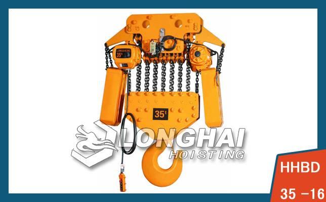 Electric chain hoist for Shot blasting machine| 35 ton electric chain hoist large tonnage -Malaysia