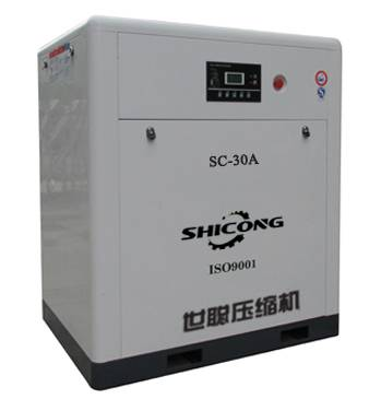 SC Permanent Magnetic VSD Screw Air Compressor