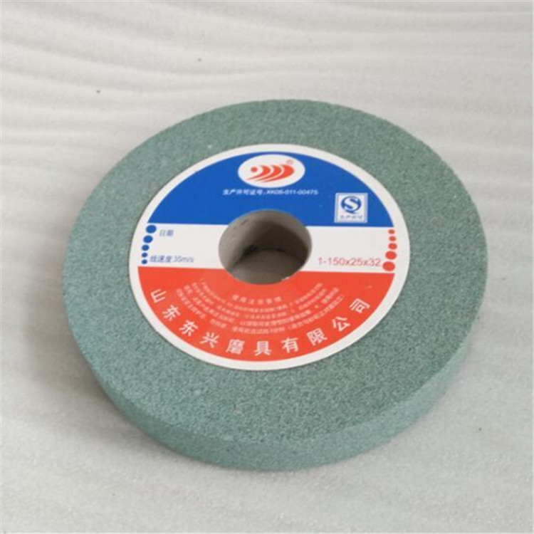 GC Silicon Carbide Vitrified Abrasive Grinding Wheel for Sharpening Carbide Tools