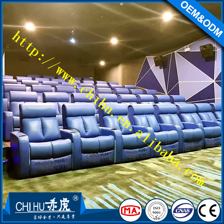 Genuine leather commercial vip cinema seatings