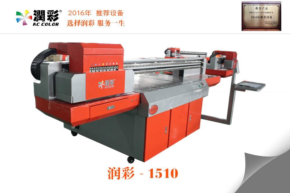 Plastic Card Inkjet Printer Large Size Metal 3d Printer