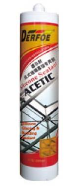 Silicone sealant for spot connecting glass curtain SS-A339
