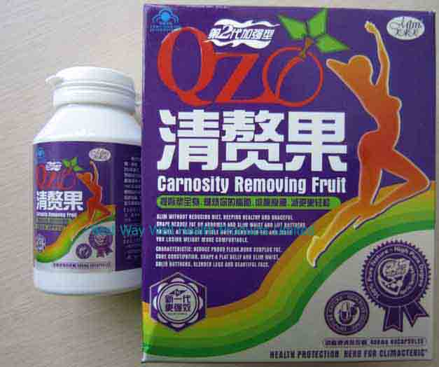 Carnosity Removing Fruit Slimming Capsules