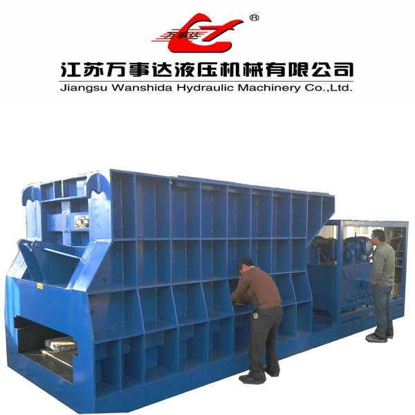 Q43W-4000A Horizontal Metal Shear/Container Shear