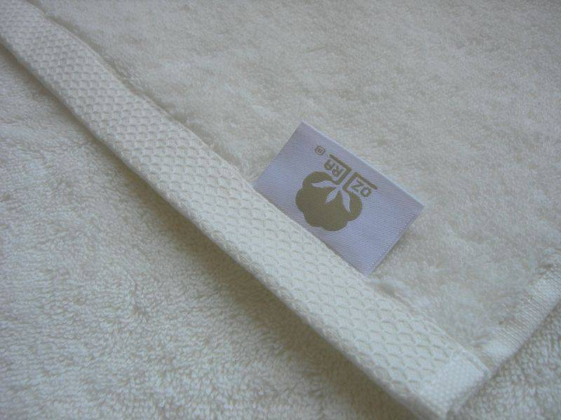 Terry Cloth Bath Towels