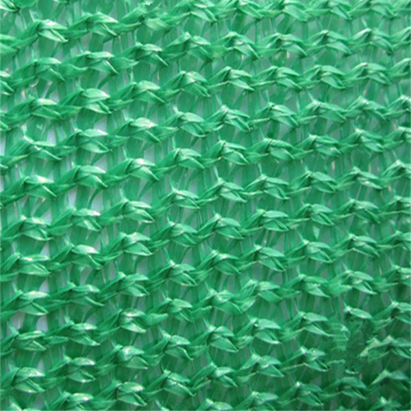 High Quality Sun Shade Nets With 92% Shade Rate