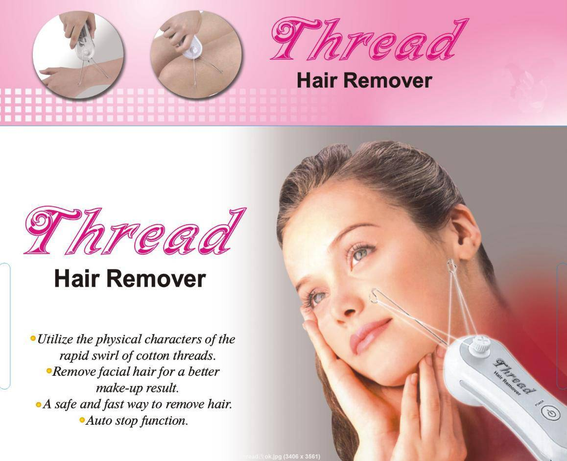 Facial hair removal with thread: how to make hair removal with thread at home, step-by-step technique and the benefits of hair removal with thread 43