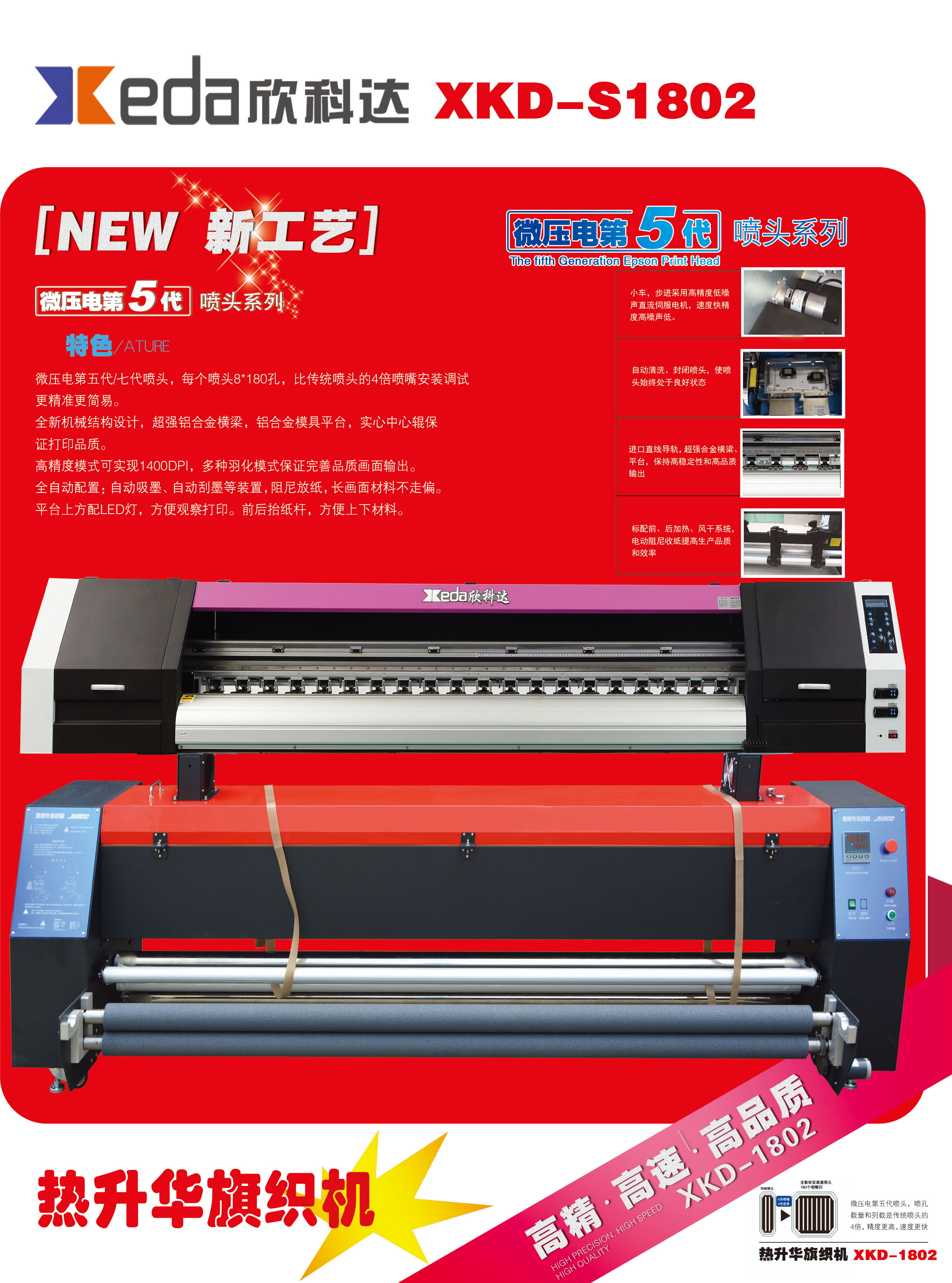Digital Fabric Printing Machine T Shirt Digital Textile Printing