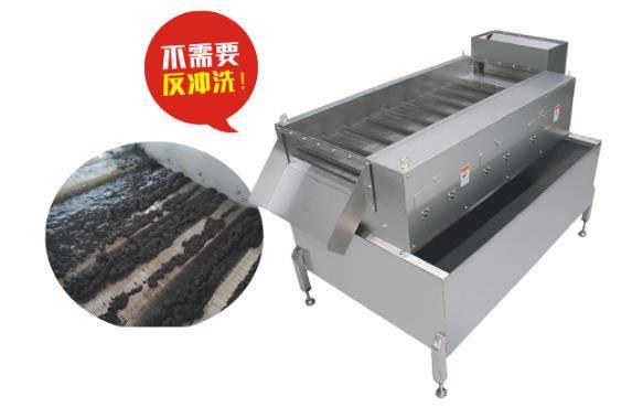 Unique revolutionary sludge dewatering machine