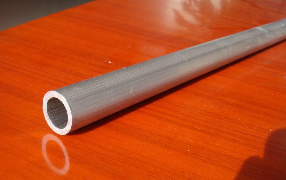 magensium pipe