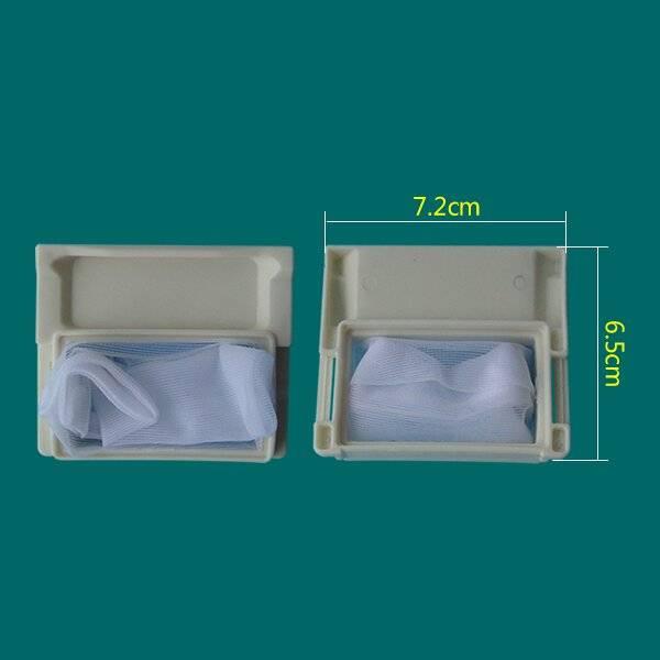 LG washing machine lint filter 72*65