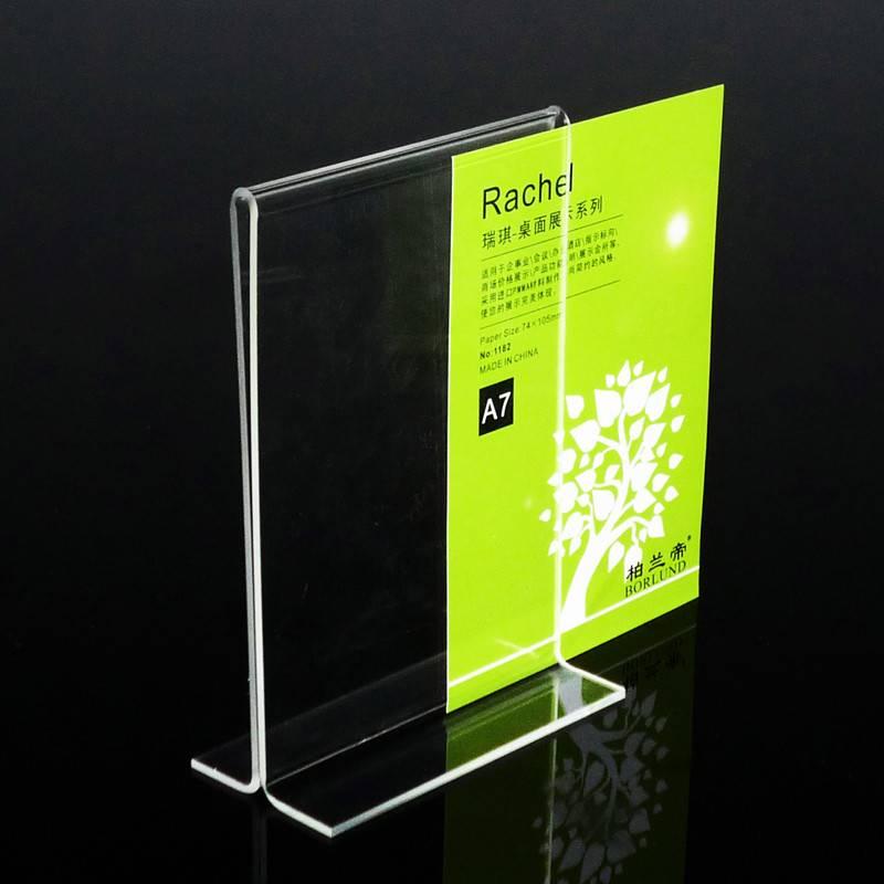 T shape clear acrylic menu holder