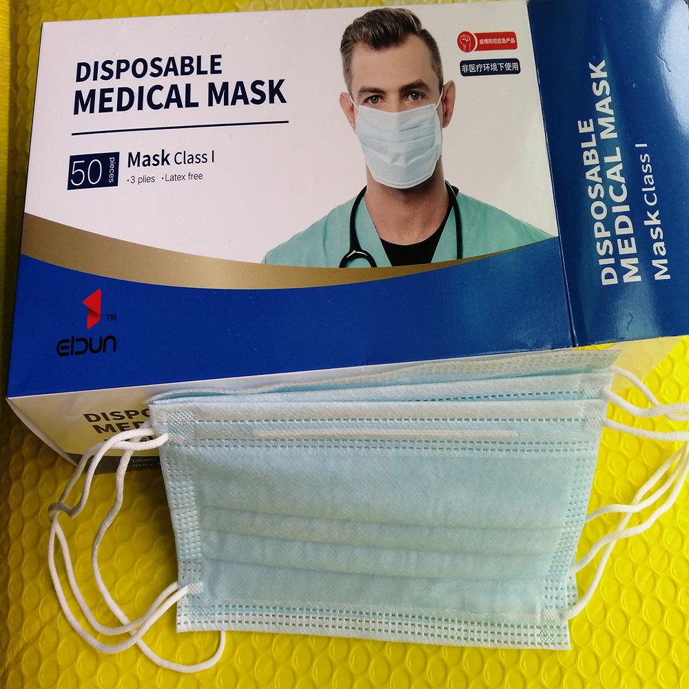 Medical mask EB-SMS01