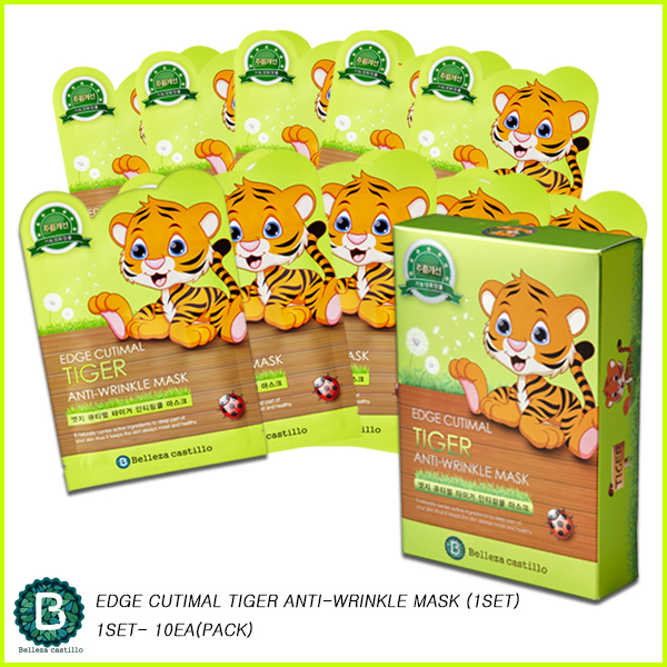 EDGE CUTIMAL TIGER  ANTI -WRINKLE MASK