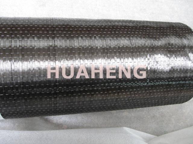 carbon fiber fabric for building reinforcements