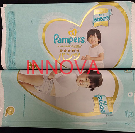 Flexo printed white PE bag of baby diaper or adult incontinence diaper