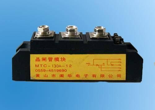 MTC thyristor module