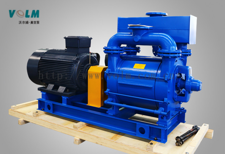 VOLM 2BE1 Water Ring Vacuum Pump