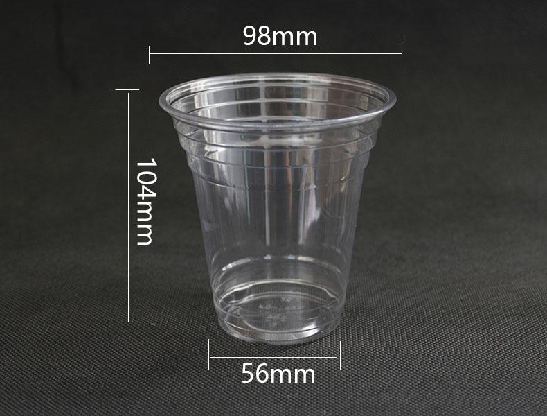 Custom Logo 400ml Disposable Cold Drink Plastic 14oz Pet Juice Cup