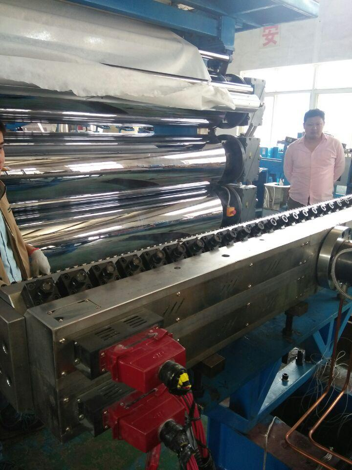 pp/pe plastic sheet extrusion machine line