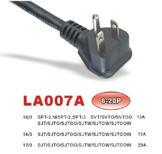 NEMA 5-15P LA007A Power Supply Cord