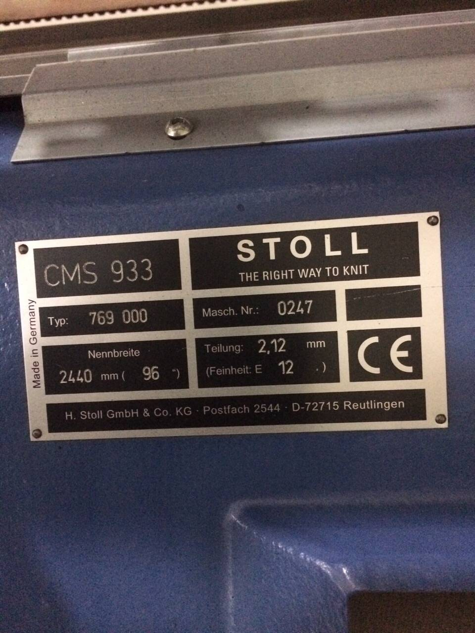 STOLL 933 OKC FLAT KNITTING MACHINES (5 GG,10 GG,7 GG,12 GG) VERY ATTRACTIVE PRICE