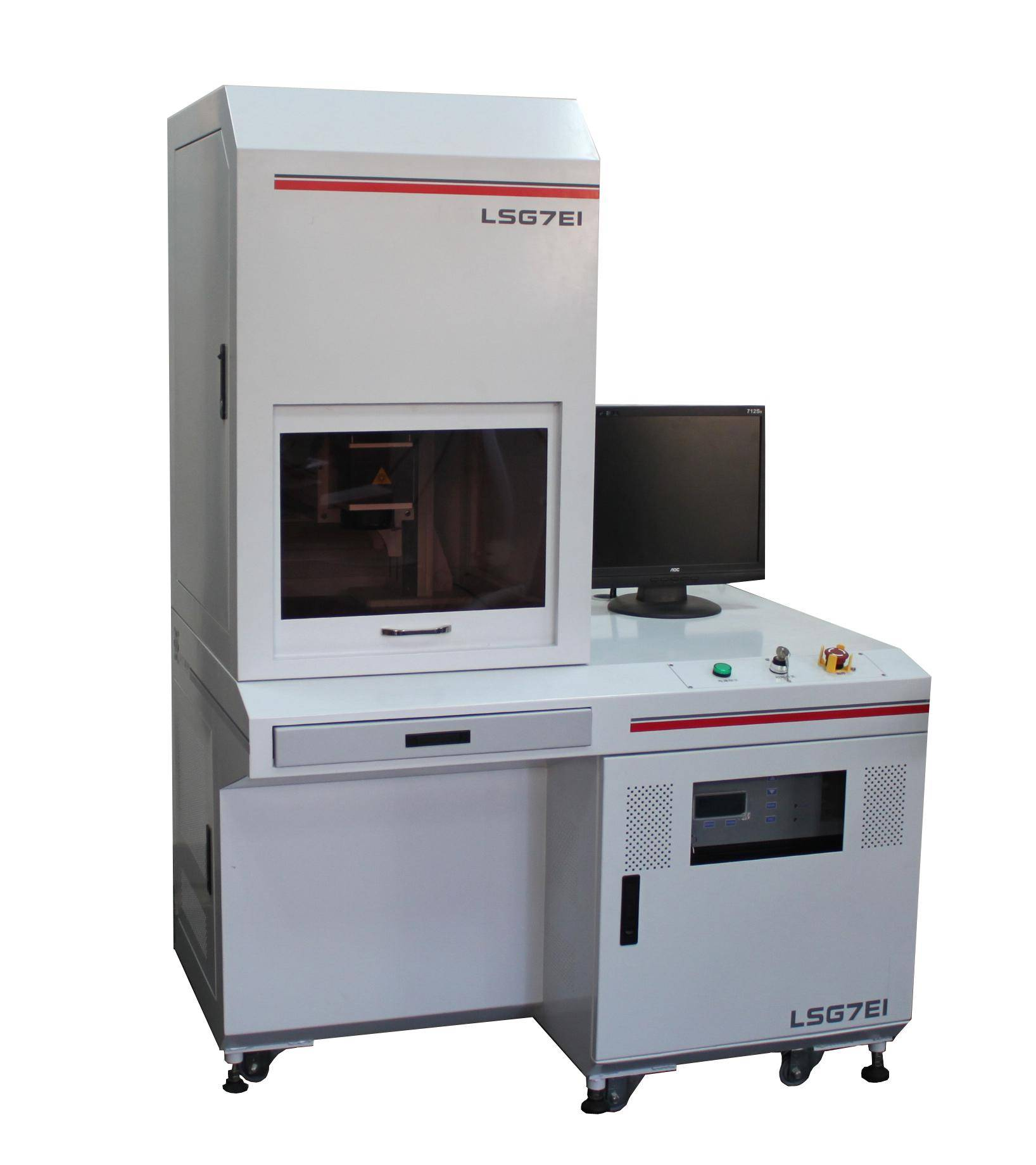diode end-pumped green laser marking machine