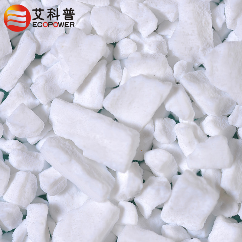 Precipitated Silica PPT Silica ZC-165 Granular for Rubber Tyres