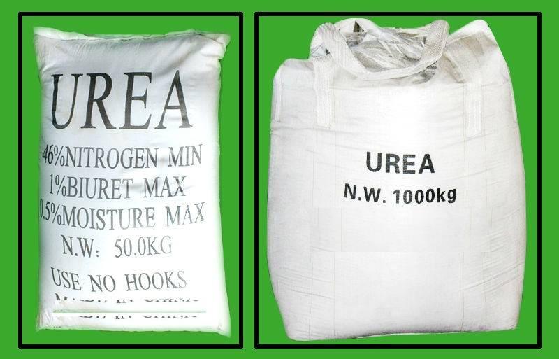 UREA 48,NPK Fertilizer ,Pesticides,herbicides,DAP fertilizer,Astrazin,Potash fertilizer