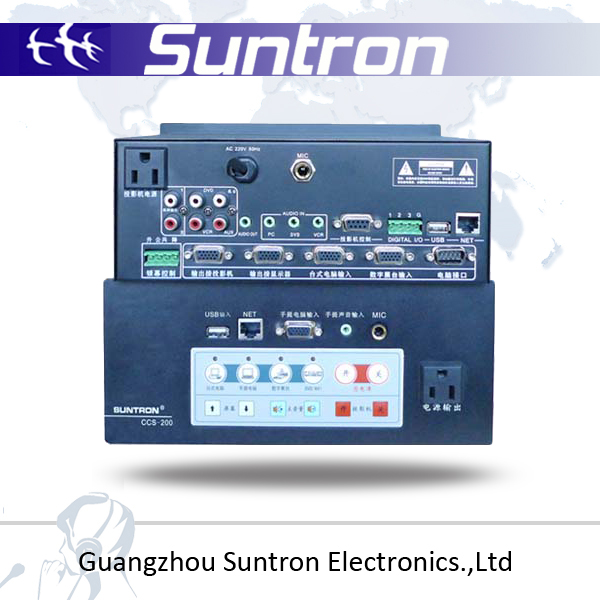 SUNTRON CCS-200 Simple&Integrated Education Central Controller