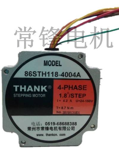 two phase stepper motor 86STH118