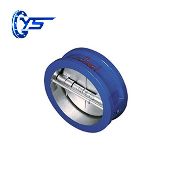 Double Disc Check Valve China Best Ball Valve Price strainer valve manufacturers