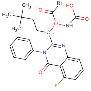 [(1S)-1-(5-Fluoro-3,4-dihydro-4-oxo-3-phenyl-2-quinazolinyl)propyl]carbamic acid 1,1-dimethylethyl e