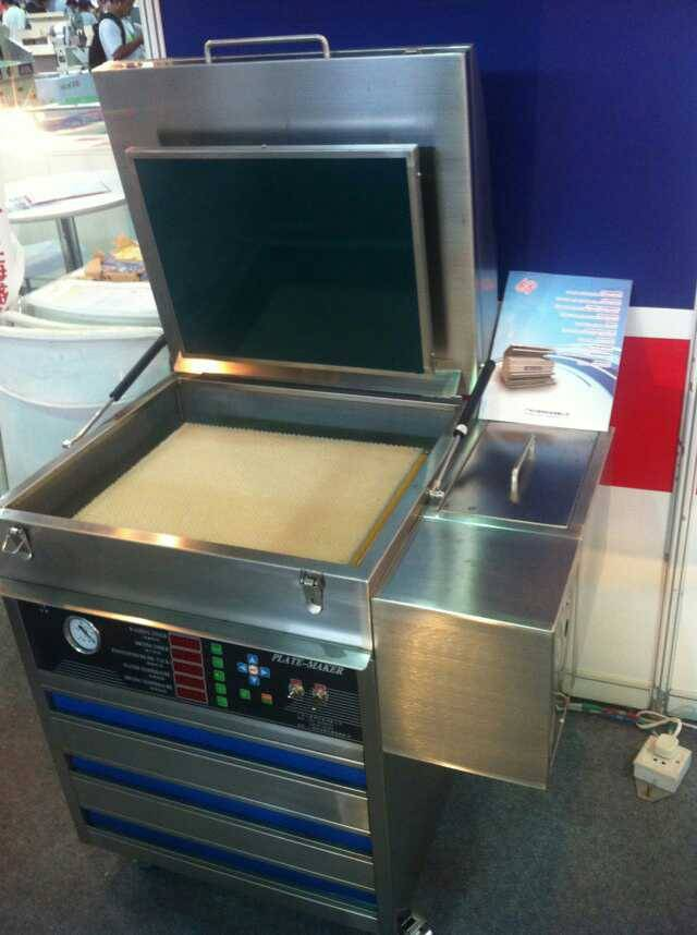 Flexo Plate Making Machine with a Circulation Water Tank (HY450B)