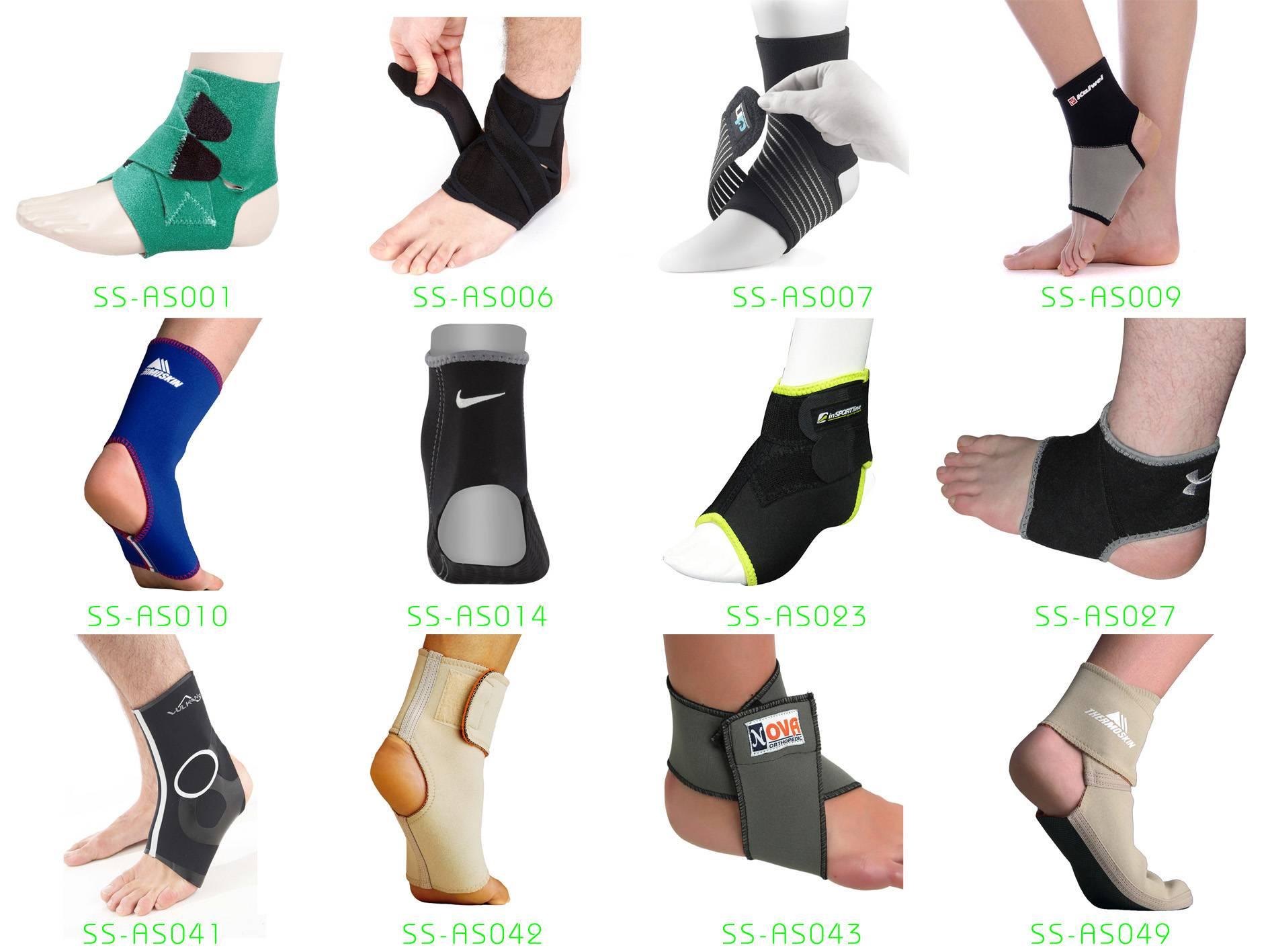 Neoprene Ankle Support/Brace/Protectors Various Designs