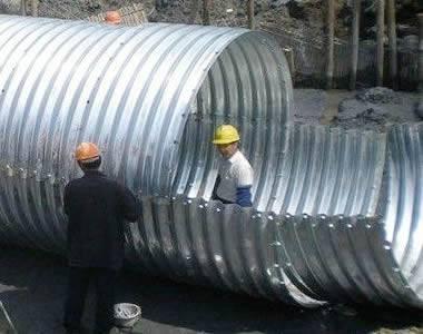 Semi-circular Metal Culvert Pipe
