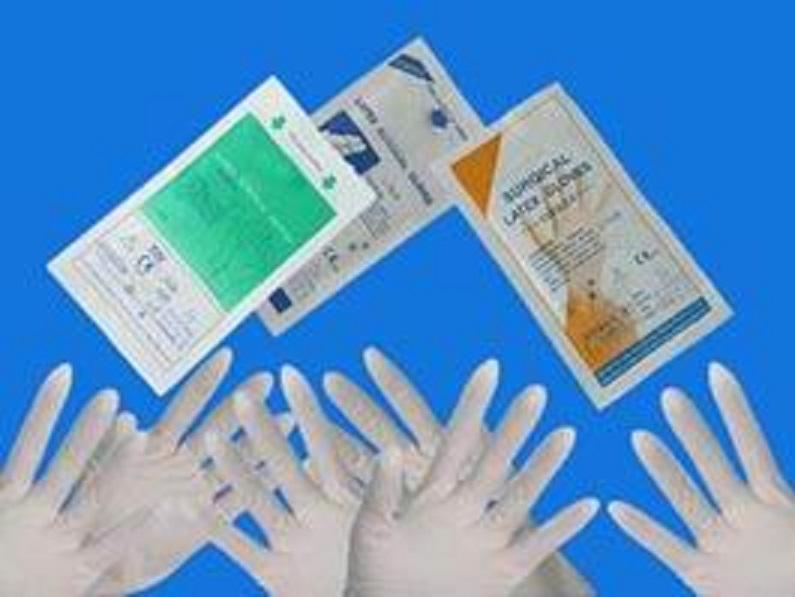 Latex Examination Glove/Medical Gloves