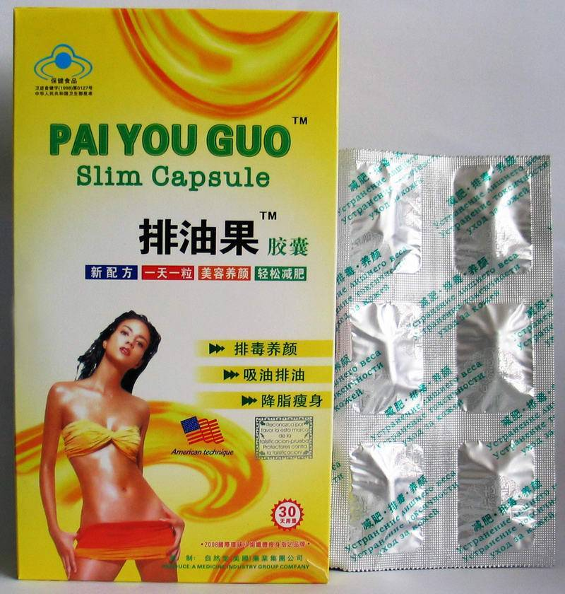paiyouguo capsule diet pill  slimming products