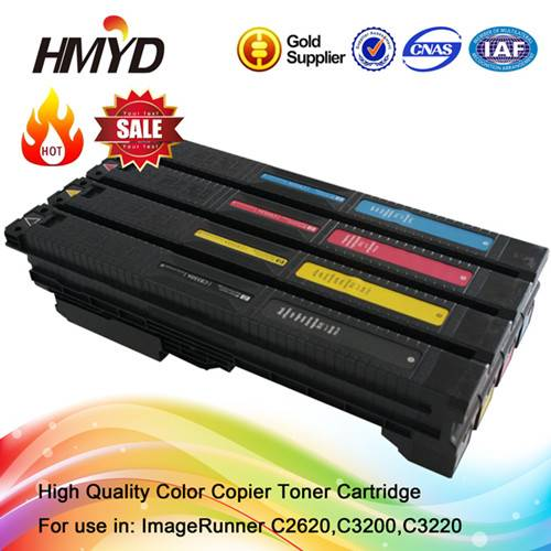 Compatible for Canon IRC3200 irc2620 irc3220 CLC950 copier toner cartridge NPG22 GPR11 C-EXV8